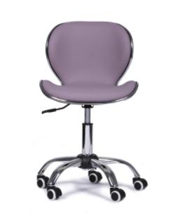 Comment utiliser la chaise de bureau ?